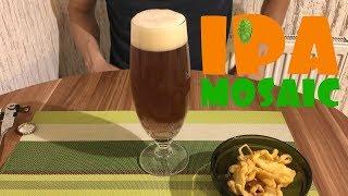 india Pale Ale (IPA). Домашнее пивоварение