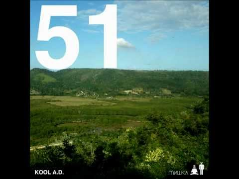 Kool A.D. - California Music Channel (feat. Trackademics)