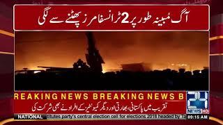 Taunsa Sharif Main Aag Nay Tabahi Macha Di | 24 News HD