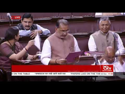 Papers Laid on table & Debate on Army deployment in West Bengal