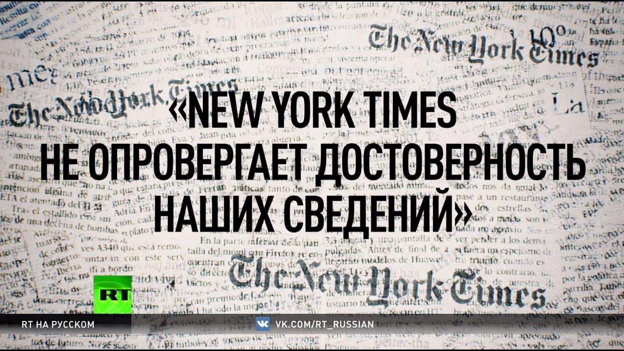 Сговор между СМИ США и соцсетями: очередное расследование портала Project Veritas