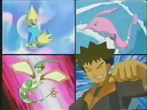 Pokemon SM Anime Trailer from YouTube · Duration:  29 seconds