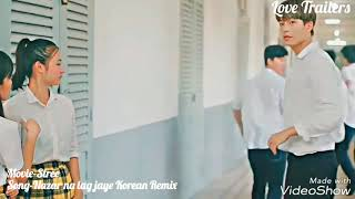 Nazar Na Lag Jaye Korean Version   Stree Movie New Song