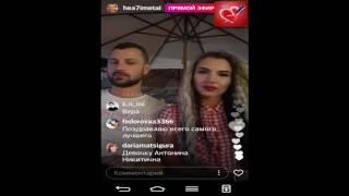 Никита Кузнецов и Дарина Маркина прямой эфир 26 07 2017 дом 2 новости 2017