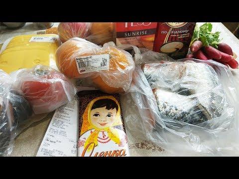 Купили продукты и на базаре и в супермаркете.