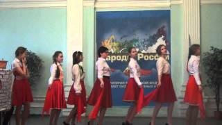 Народы России   2015  Часть третья
