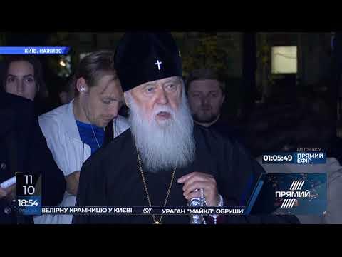 Київський патріарх Філарет назвав наступний крок для отримання Томосу