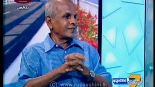 Ayubowan Suba Dawasak 2018-11-29 |  Rupavahini Thumbnail