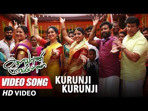Kurunji Kurunji Full Video Song   Kalavaani Mappillai   Dinesh, Adhiti Menon   Gandhi Manivasakam