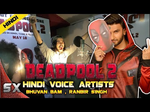 Deadpool 2 Hindi Dubbing Artists |...
