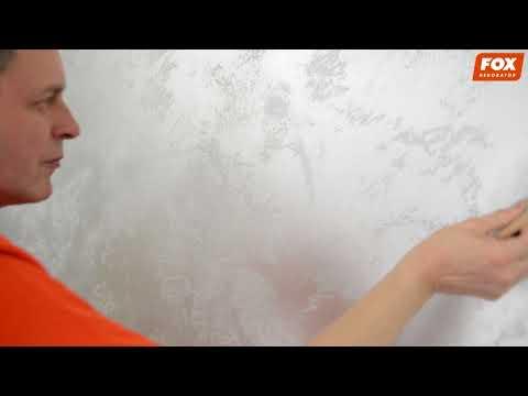 Efekt Kalahari Fox Dekorator Film Instruktażowy Youtube