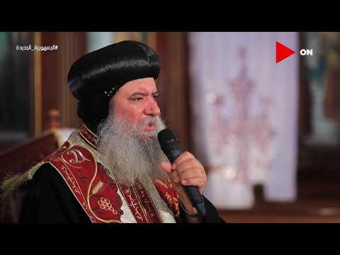 عظة الأحد - الأنبا سيداروس يوضح عمل الروح القدس في الكنيسة  - 12:55-2021 / 6 / 20