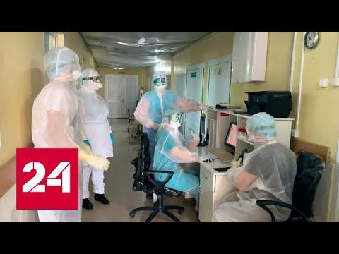 Минздрав России изменил правила лечения пациентов с коронавирусом на дому - Россия 24