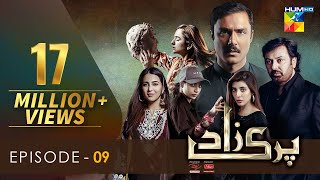 Parizaad Episode 9 |Eng Sub| 11 Sep, Presented By ITEL Mobile, NISA Cosmetics & West Marina | HUM TV
