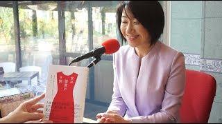 女は服装が9割-なぜか大切にされる人のルール・・・吉村ひかるさんに...