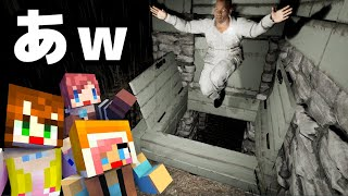 【あかがみん女性陣】順番決めてたら地下室に落ちたw【Pacify:赤髪のとも】
