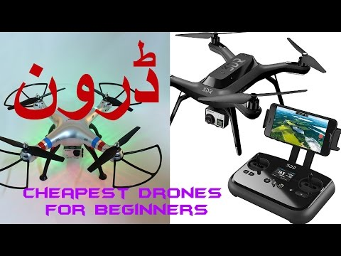 Drones review - The Best & Cheapest - (Urdu Hindi) - (Syma X8G 4CH & SOLO 3DR Review)