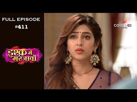 Ishq Mein Marjawan - 1st April 2019 - इश्क़ में मरजावाँ - Full Episode