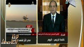 بالفيديو .. وكيل وزارة الخارجية الليبية الأسبق: الضربة المصرية كانت حاسمة