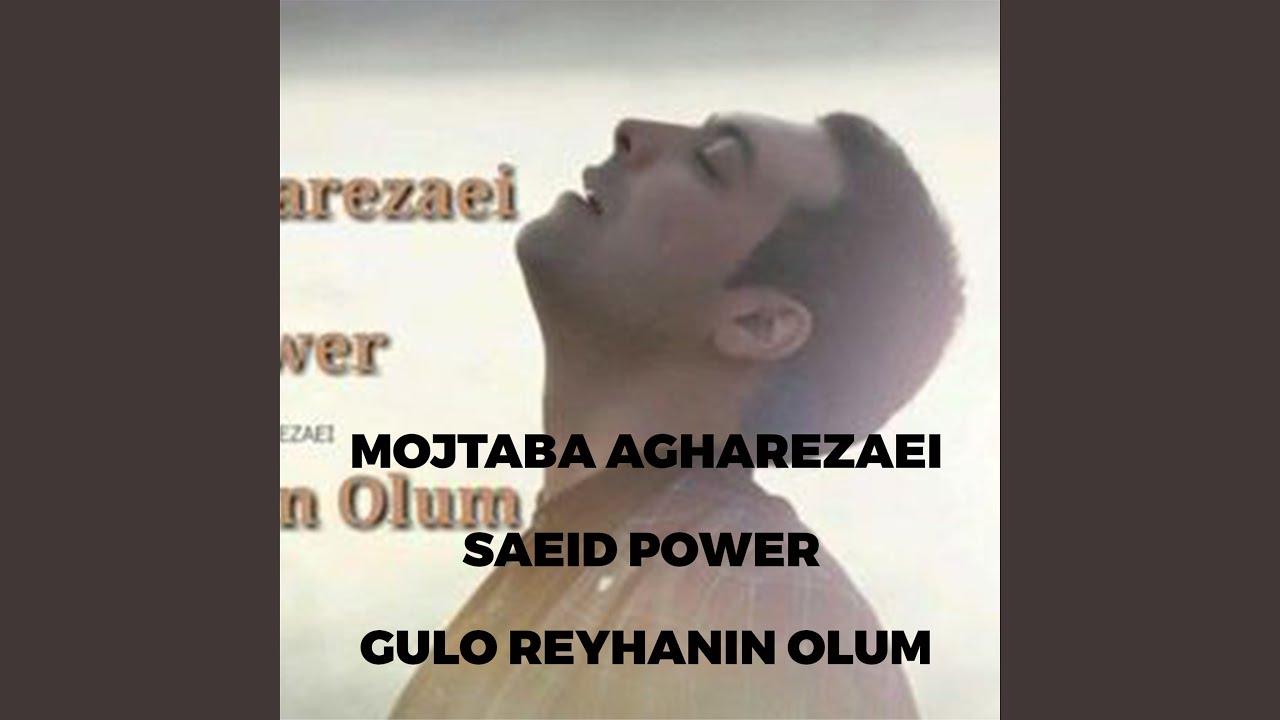 Gulu Reyhanin Olum (cox gozel azerbaycan xalq mahnisi)