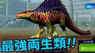 最強の両生類【オスタポサウルス】孵化~レベルMAXまで #ep17 ギガのJWTG jurassic world the game