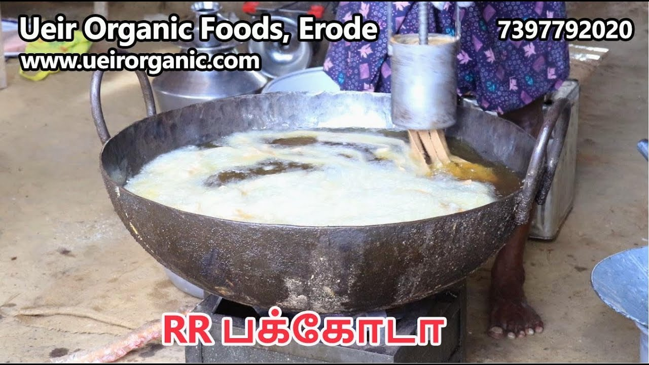 RR Pakkoda / Ueir Organic Foods