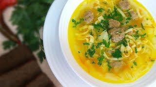 Суп с фрикадельками  Пальчики оближешь