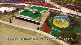 [空から眺めた釜山] 釜山市民公園
