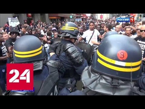 Протесты в Европе: французская тактика полиции - минимум контакта, максимум слезоточивого газа