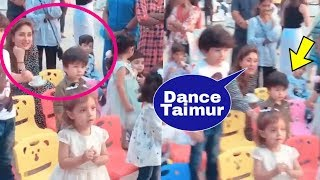 Kareena kapoor Khan cheering TAIMUR to dance with Other kids in a Birthday party |So cute 😍