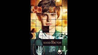Хороший Доктор. Гепарин. The Good doctor heparin