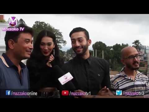 Mazzako Guff with 'Chapali Height 2' Team || Dipendra, Arjun, Ayushman,  Paramita || Mazzako TV