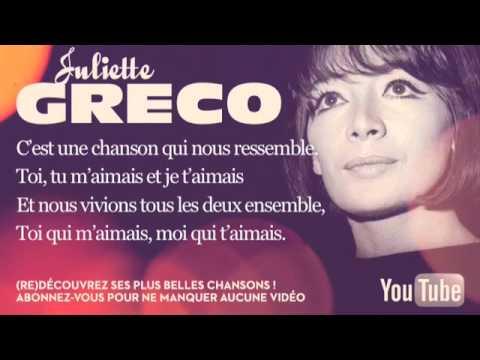 Juliette Gréco - Les feuilles mortes - Paroles (Lyrics)