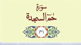 Download Benefit Ha Meem La Yansoroon Videos - Dcyoutube
