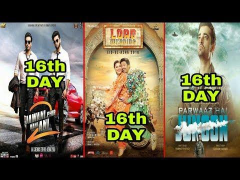 Jawani Phir Nahi Ani 2 || Parwaaz Hai Junoon || Load Wedding || 16th Day Box Office Collection