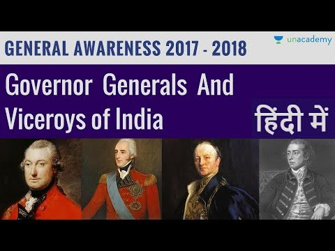 General Awareness - Governor Generals and Viceroys of India - हिंदी में - Static GK