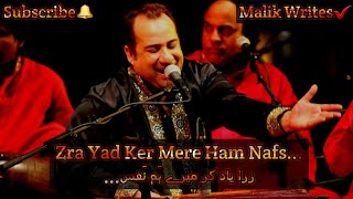 Zara Yaad Kar Mere Hum Nafas Status Song   Rahat Fateh Ali Khan Whatsapp Status