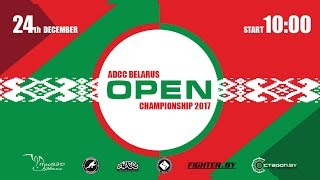 ADCC Belarus Open Championship 2017 || Grappling || Submission Fighting || Preview