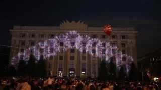 Световое шоу на День города Харьков 23 августа 2013 / Проекционное шоу (3D мэппинг) Full HD.