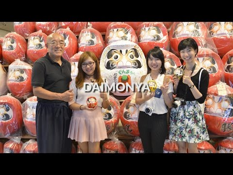 Daimonya, Gunma | One Minute Japan Travel Guide