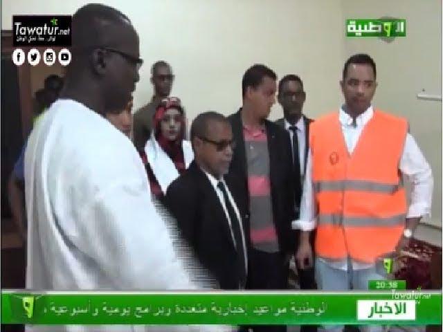 هيئة الرحمة تقدم دعما لوجستيا لمستشفى الترحيل القطاع 16 و17 بمقاطعة الرياض - قناة الوطنية