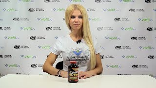 Креатин SAN CM2 Alpha | Viofit.ru(Креатин SAN CM2 Alpha от viofit.ru http://www.viofit.ru/shop/creatine/san-cm2-alpha-240/ Описание и рекомендации по приему креатина. CM2 Alpha..., 2014-05-27T16:02:26.000Z)
