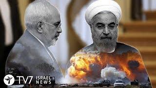 ЕС закрывает глаза на враждебность Ирана – Нетаньяху   TВ7 Новости Израиля  