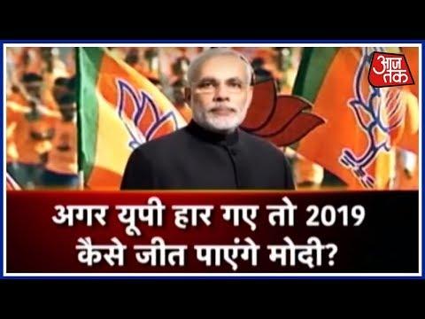Modi vs All Scorecard: Anti-Modi - 3, Modi - 0 | कर्नाटक से लेकर कैराना तक विपक्ष की जीत
