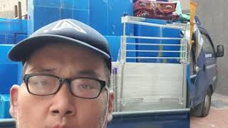 용달이사 (201210) 010-4697-2424.