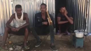 New Eritrean Kirar music  ናብራ ስደት  ብሲራክ ፍጹም