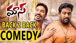 Maas (Maari) Movie Back 2 Back Comedy Scenes || Dhanush, Kajal Agarwal