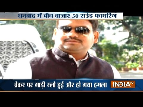 Former deputy mayor Neeraj Singh and three others shot-dead by heavily armed men in Dhanbad