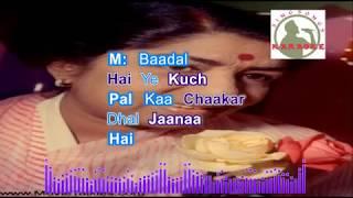 EK PYAAR KA NAGMAA HAII hindi karaoke for Male singers with lyrics
