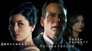 """Обзор фильма """" Ловушка """" / A Kind of Murder / премьера / 2016"""